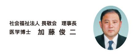 ホーム 戸田 レーベン レーベン戸田公園 GRANVARIO【アットホーム】新築マンション・分譲マンション購入情報